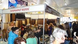 Продажа натуральных славянских волос Одесса, наращивание волос БЕСПЛАТНО в Одессе, изготовление париков тресов, челок