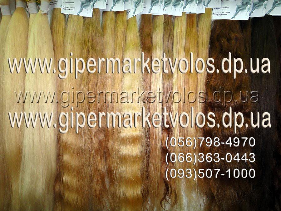 Продажа волос в г. Луцк